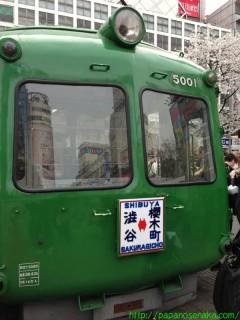 2013_03_23 03 玉川電車