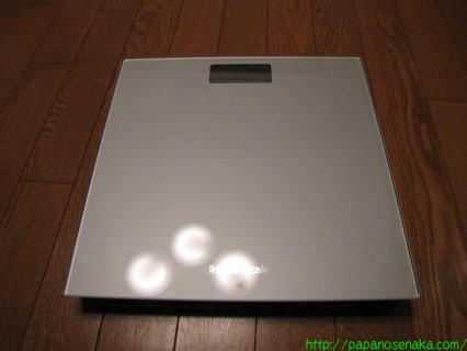 2013_02_02 02 iHealth Scale
