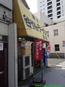 2014_03_29 05 谷やんラーメン