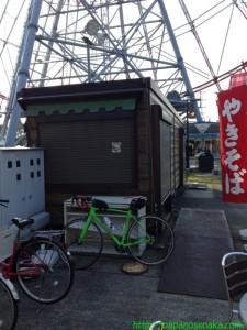 2014_03_16 06 ロードバイクを停めておく場所がないので観覧車は乗れません