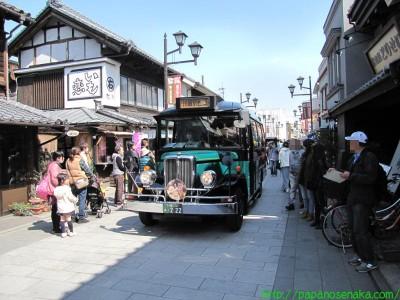 2014_03_23 05 レトロなバス