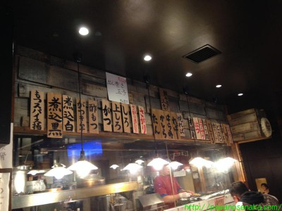 2014_03_01 02 渋谷三丁目酒場