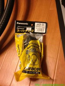 2014_04_19 04 PANARACER スーパーチューブ