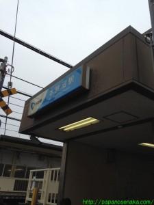 2014_04_29 01 本鵠沼