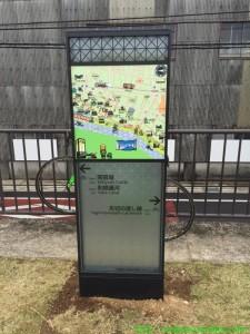 2015_04_04 02 流山本町江戸回廊