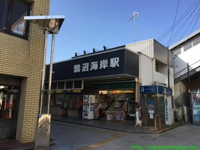 2015_05_05 12 鵠沼海岸駅でゴール