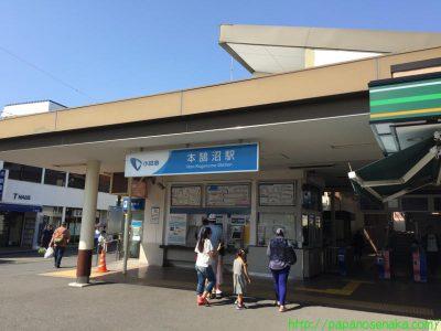 2016_05_05 01 本鵠沼駅