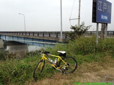 2013_11_03 0847 野田橋