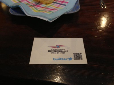 2013_05_13 05 ハヤシライスのカード