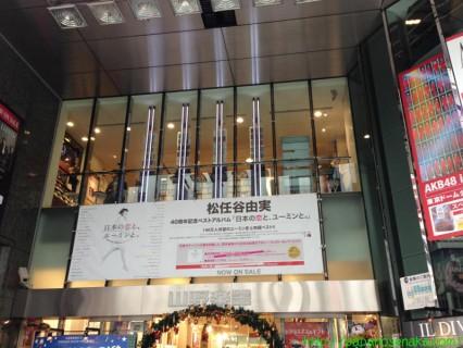 2012_12_15 銀座 山野楽器