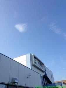 2013_08_18 06 ゴールの大甕駅
