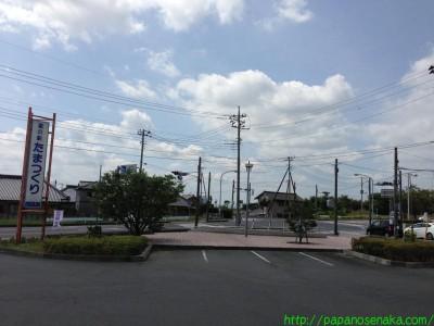 2013_08_18 02 道の駅 たまつくり