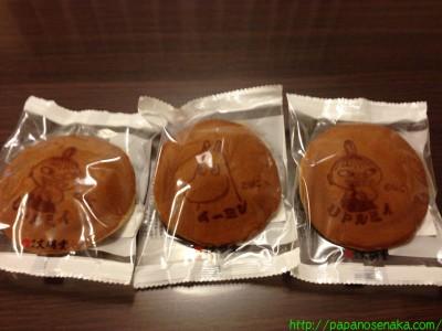 2013_08_10 ムーミンどら焼き with ミィ