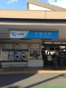 2013_05_13 01 本鵠沼駅