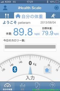 2013_08_04 憧れの80kg台