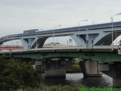 2013_09_23 04 扇大橋