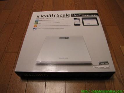 2013_02_02 01 iHealth Scaleがやってきた