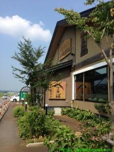 2013_08_16 06 小嶋屋総本店