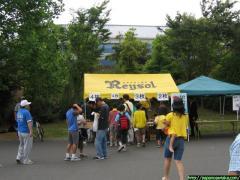 2007_06_09 サッカー当選.jpg