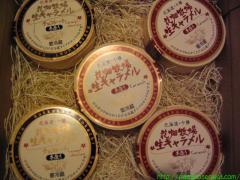 2009_03_06 花畑牧場.JPG