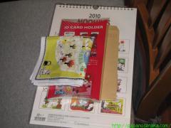 2009_08_21 カレンダー.JPG
