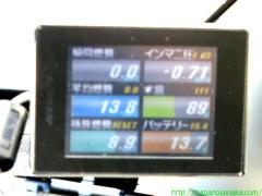 2009_10_11 平均燃費の新記録.JPG